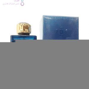 عطر مردانه وردیکت- verdict man perfume