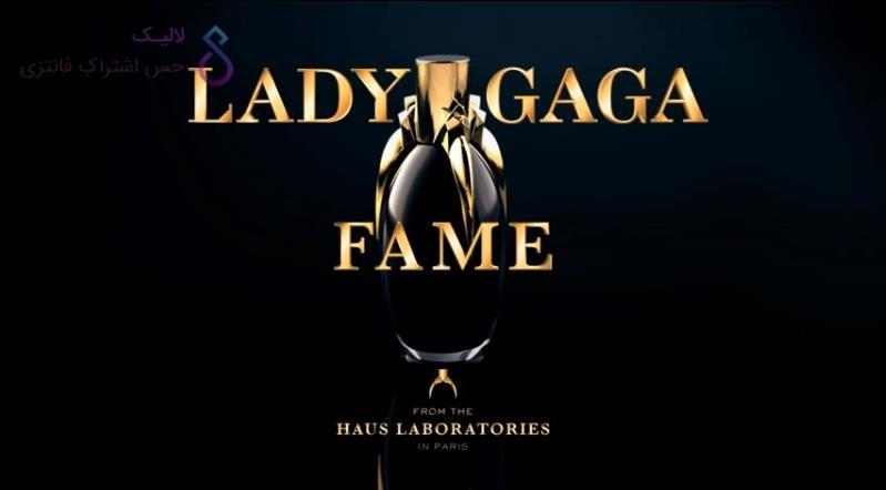 ادکلن لیدی گاگا فیم   lady gaga fame