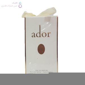 ادکلن Ador فراگرنس ورد