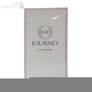 عطر ادکلن زنانه جوی جرنی|joie journey