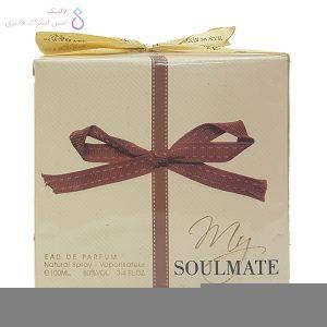 جعبه ادکلن my soulmate فراگرنس ورد