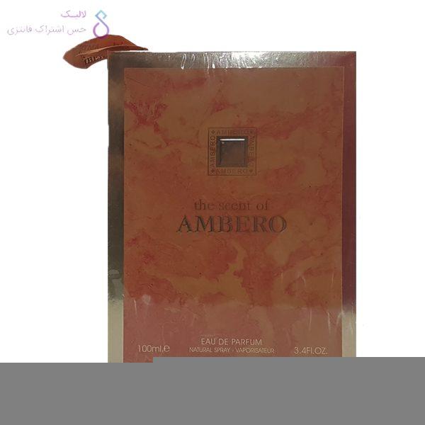 ادو پرفیوم ambero فراگرنس ورد