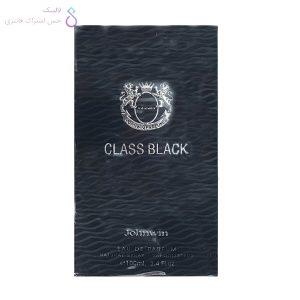 جعبه ادکلن کلاسیک بلک جانوین | Johnwin classic black