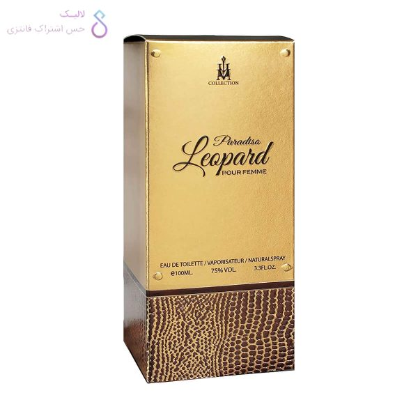 جعبه ادکلن paradise leopard