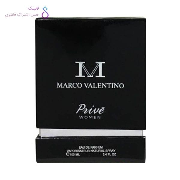 جعبه ادکلن مارکو ولنتینو | Marco Valentino