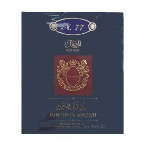 ادکلن Johnwin Sheikh N.77