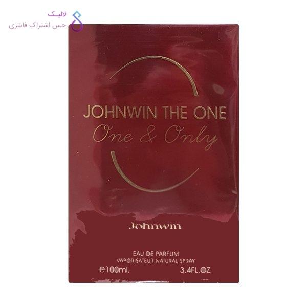 ادکلن johnwin the one | جانوین د وان