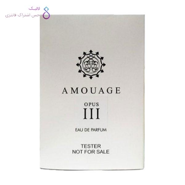 حعبه تستر ادکلن امواج اوپوس سه | Amouage Opus III box