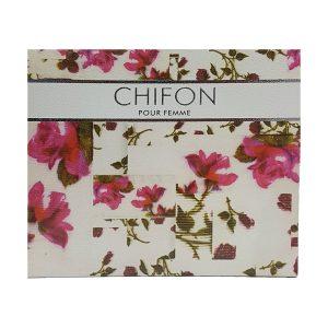 جعبه ادکلن امپر شیفون زنانه | Emper Chifon box
