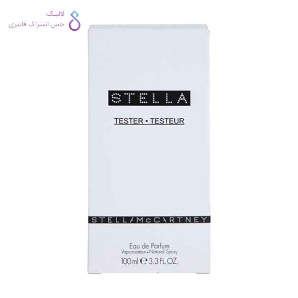 جعبه تستر ادکلن استلا مکارتنی استلا   Stella McCartney Stella box