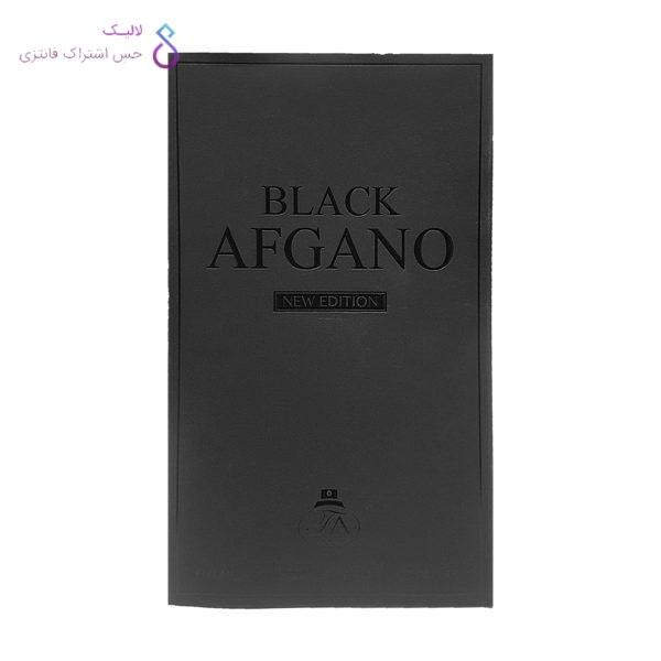 جعبه ادکلن بلک افغان اف ای پاریس | F.A Paris Black Afgano box