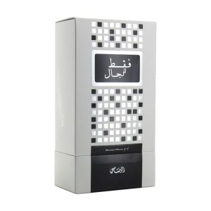 جعبه ادکلن فقط للرجال رساسی | Rasasi Faqat Lil Rijal box