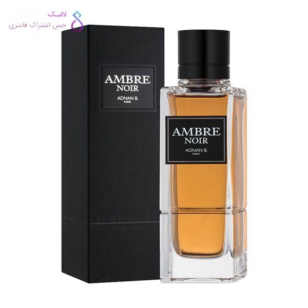 جعبه ادکلن ادنان بی امبر نویر جی پارلیس | Adnan B. Ambre Noir Geparlys box