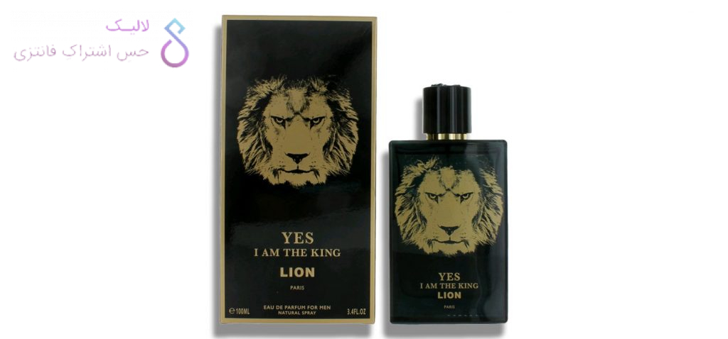 Geparlys Yes I Am The King Lion